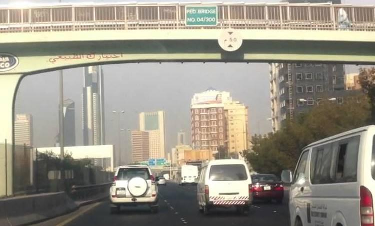 kuwait, road