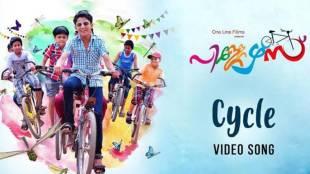 pillers, malayalam movie