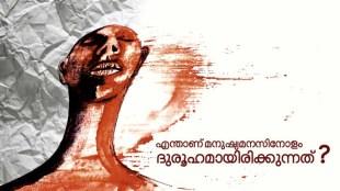 e santhosh kumar, short story, novelist, novel, andhakarnazhi, v.vijayakumar, vishnu ram,
