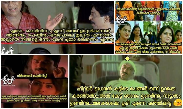 Troll, Feminism, Malayalam Movie