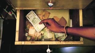 Effects on Demonetisation, Negative Effects of Demonetisation black money, modi, k venu,