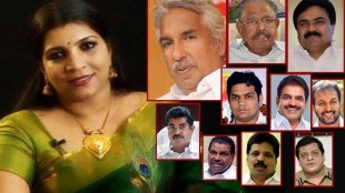 solar commission, saritha s nair, oommen chandy