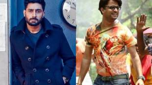 Abhishek Bachchan, Jude Antony