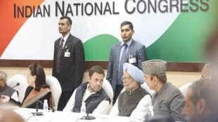 Congress President Rahul Gandhi the CWC Meeting at AICC HQ in New Delhi