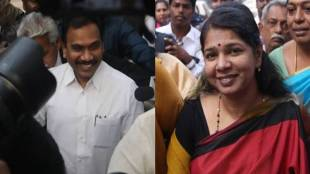 a raja and kanimozhi in 2G scam case
