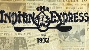 editorial indian express