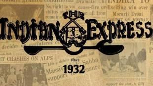 the indian express editorial metro,