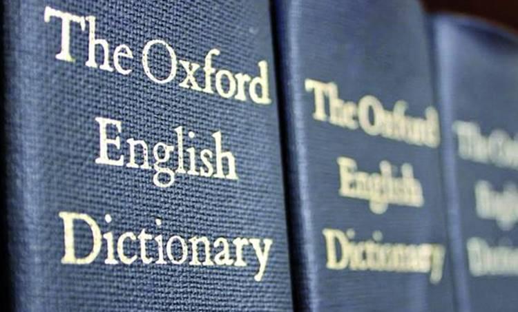 oxford dictionary, new words in oxford dictionary, ഓക്സ്ഫോർഡ്, oxford dictionary latest edition, Indian words in Oxford dictionary, Aadhaar, chawl, hartal, upazila, shaadi, dabba