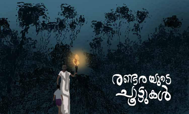 sudeep t. george, malayalam writer , christmas memories