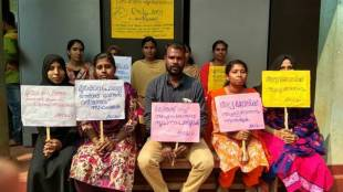 guest lecture strike in kerala,