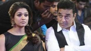 Nayanthara, Kamal Haasan