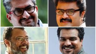 Anoop Menon, Shyamaprasad, Lal Jose, Dileesh Pothan