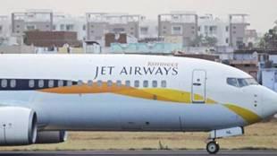 jet airways, jet airways flight, jet airways pilot fight, jetairways couple pilot fight, jetairways london mumbai flight, pilot fight