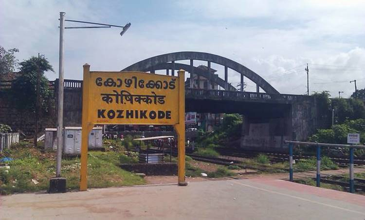 Kozhikode railway station, Hazrat Nizamuddin, Kozhikode railway station, Kozhikode railway station cleanest, Swarna Jayanti Rajdhani , Travel app ixigo survey, survey on clean railway stations, IRCTC,