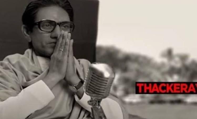 Shiv Sena, Bal Thackeray, Nawazuddin Siddiqui