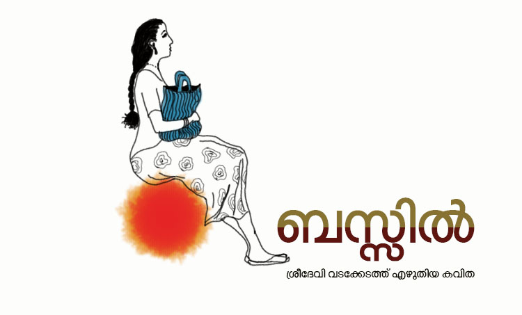 bus, poem by sreedevi vadakkedathu