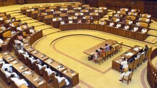 kerala assembly session,കേരള നിയമസഭാ സമ്മേളനം, kerala assembly session on august 24, കേരള നിയമസഭാ സമ്മേളനം ഓഗസ്റ്റ് 24-ന്,one day kerala assembly session, opposition to give no confidence motion,പ്രതിപക്ഷം അവിശ്വാസ പ്രമേയ നോട്ടീസ് നല്കി, pinarayi vijayan government, പിണറായി വിജയന് സര്ക്കാര്,ldf government, എല്ഡിഎഫ് സര്ക്കാര്,iemalayalam, ഐഇമലയാളം