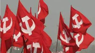 cpm election, cpm,