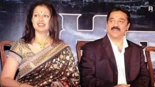 Kamal Haasan, Gautami