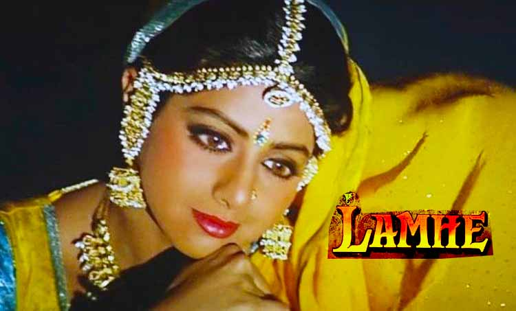 lamhe featured