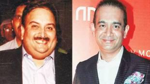 Nirav Modi, Punjab National Bank, PNB Fraud, PNB Scam, PNB Scam amount, Bombay Stock Exchange, Mehul Choksi, Enforcement Directorate, CBI, Indian Express