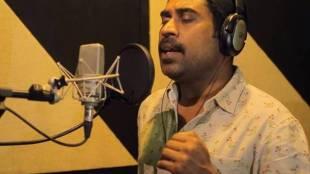 Suraj Venjaramood