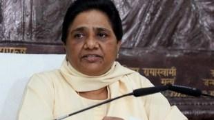 Mayawati മായാവതി SP, എസ്പി ie malayalam ഐഇ മലയാളം