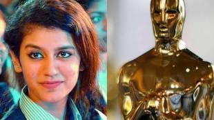 Priya Warrier, Oscar