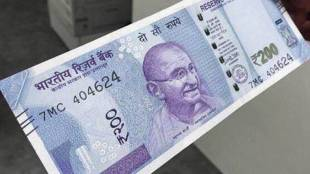Fake 200 Note, Demonetisation, Fake note, 200 note, new currency, KSRTC