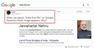 Google Search, Narendra Modi, Jawaharlal Nehru, Prime Minister of India
