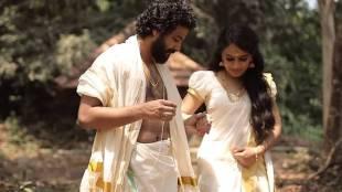 Neeraj Madhav, Deepthi, Wedding Teaser
