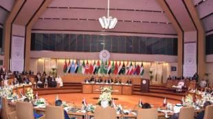 The 29th Arab League summit will be held in Dammam, Saudi Arabia.