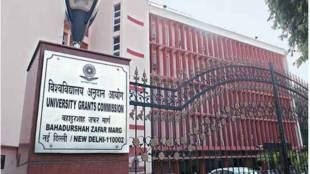 UGC releases fake universities list,