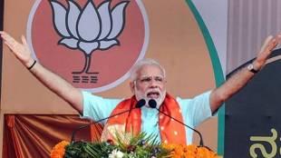 narendra modi, narendra modi publicity, modi publicity, publicity on modi govt, modi government advertisement, indian express