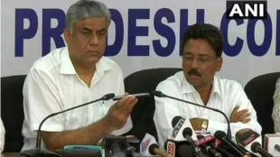 press meet karnataka pcc bribe phone talk audio,