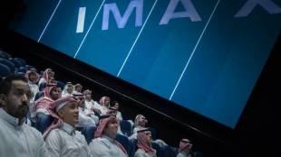 saudi arabia opened second cinema theatre