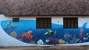 Biodiversity Museum in thiurvananthapuram,