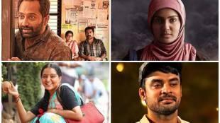 Filmfare awards, thondimuthalum druksakshiyum, fahadh faasil, parvathy, manju warrier, tovino thomas