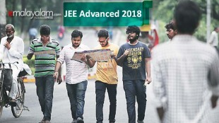 IIT Jee Advanced 2018 Result Live 2