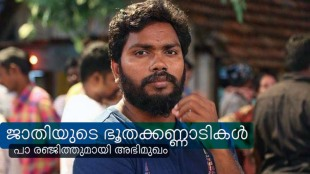 Paa Ranjith Interview Featured