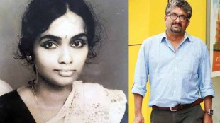 Sujatha Teacher Shyamaprasad