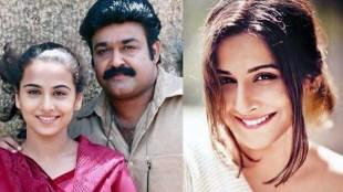 Vidya Balan Featured