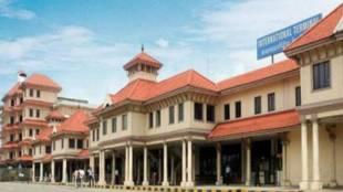 cial, cohin airport