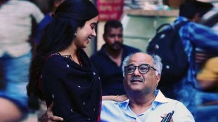 Janhvi Kapoor boney kapoor