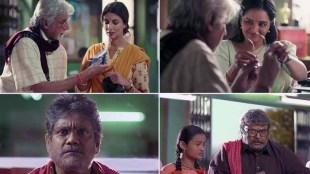 Kalyan Jewellers Ad featuring Amitabh Bachchan, Manju Warrier, Nagarjuna, Prabhu runs into controversy