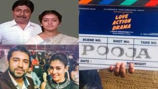 Love Action Drama - Nivin Pauly Nayanthara