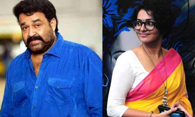 Mohanlal and Parvathy