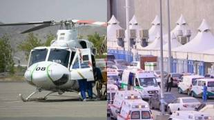 mecca hajj air ambulance