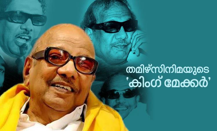 M Karunanidhi Tamil Dialogues Films Screenplays Songs Parashakthi
