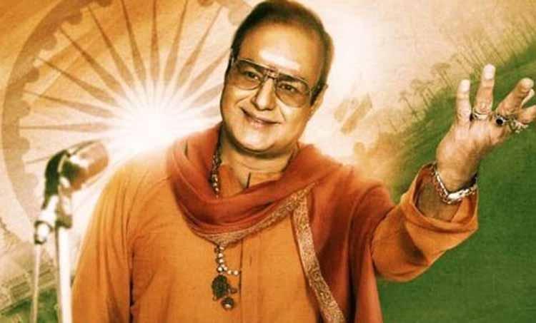 72 Independence Day NTR Biopic Poster Nandamuri Balakrishna Rana Daggubati Vidya Balan